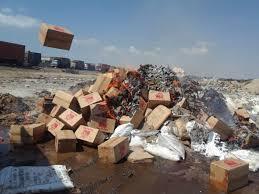Photo of هيئة المواصفات في عدن تتلف كميات من المنتجات المستوردة مخالفة للمقاييس