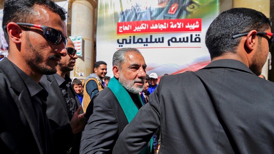 المفاوضات السعودية الإيرانية
