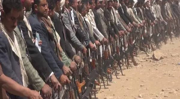 الحوثي السلطة