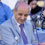د. عبدالرحمن عمر السقاف