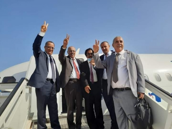 اتفاق الرياض- الشرعية
