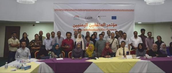 مؤتمر المثقفين اليمنيين