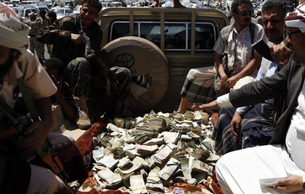 علاقة إيران بالحوثيين اليمن