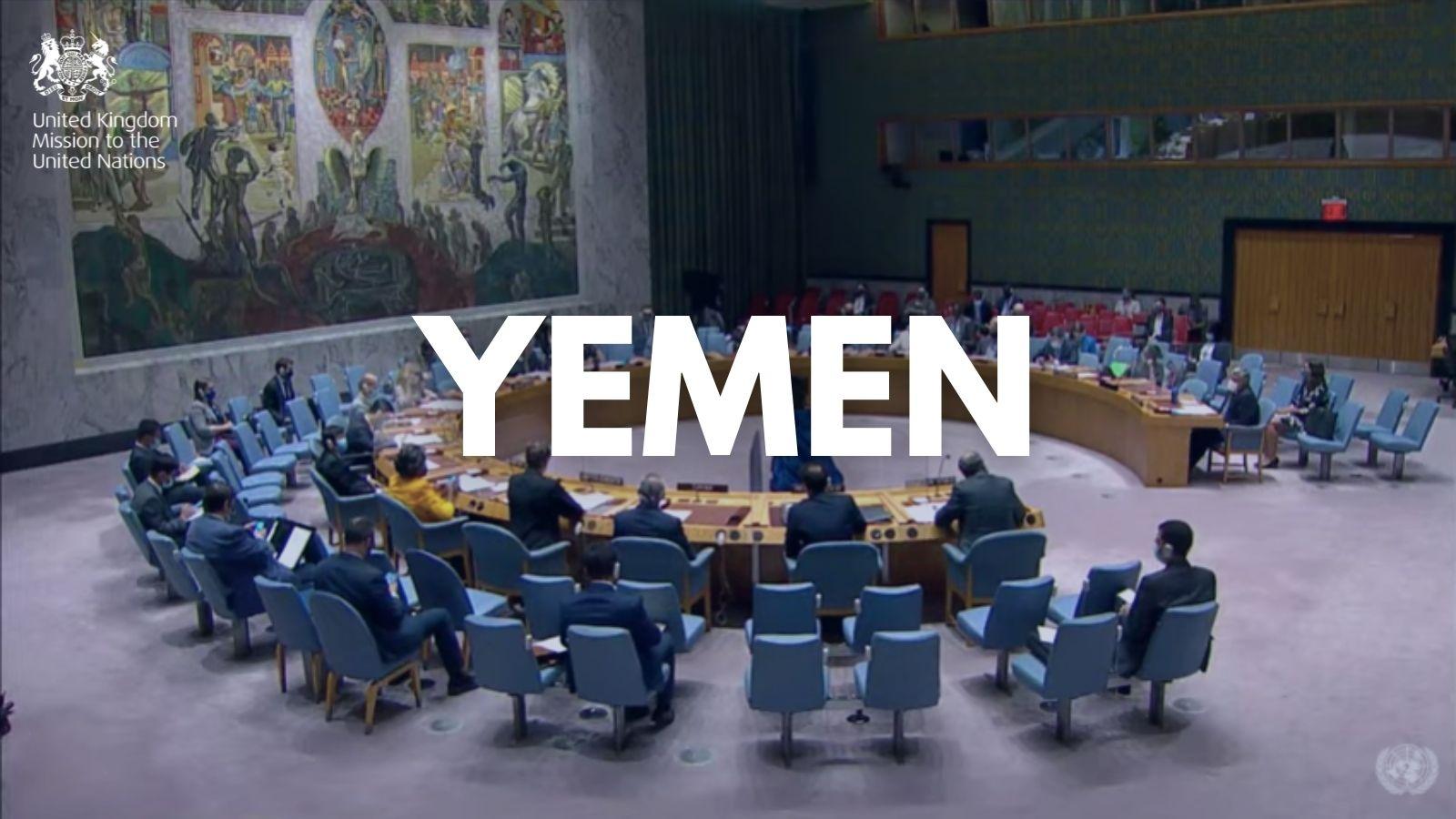 مجلس الأمن الدولي- اليمن