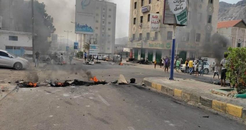 تواصل الاحتجاجات في عدن