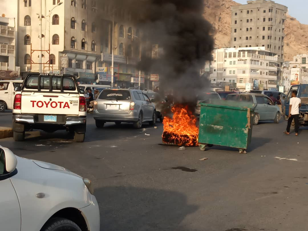 احتجاجات غاضبة بحضرموت