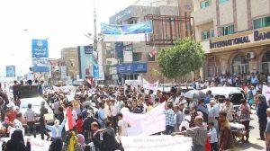 مسيرة تندد بالتدهور الاقنصادي في تعز