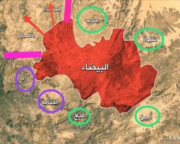 الأزمات الدولية اليمن